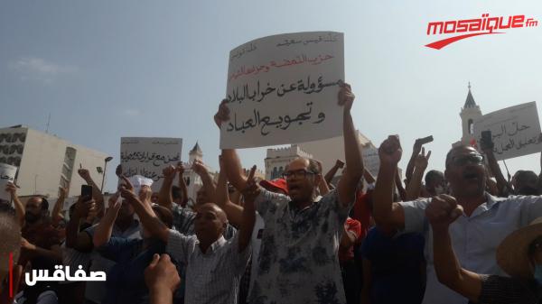 مظاهرات في عدة مدن تونسية تأييداً لقرارات قيس سعيد