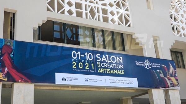 معرض الصناعات التقليدية: حرف تعكس روح تونس