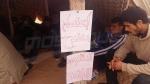 تطاوين: 13 شابا معطلا عن العمل في إضراب جوع