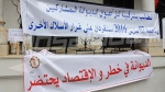 النقابة الموحدة لأعوان الديوانة تنفذ وقفة احتجاجية بالقصبة