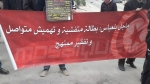Journée de Colère à Majel Belaabbes à Kasserine