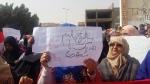 Les femmes de Tataouine soutiennent les sit-inneurs d'El Kamour