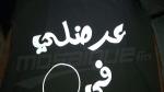 Kef : Saisie de t-shirts avec des impressions touchant l'ordre public