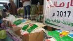 تطاوين : جمعية العون المباشر الكويتية تسلم 350 قفة لمعوزي الجهة