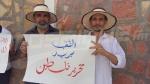 Tataouine : Manifestation de soutien à Al-Aqsa