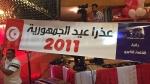 Meeting populaire du Parti Destourien Libre à l'occasion de la fête de la république