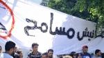 'مانيش مسامح' أمام البرلمان