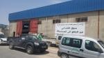 Kairouan: marché de moutons du producteur au consommateur