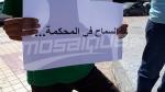 Tataouine: Rassemblement de protestation contre la loi de réconciliation