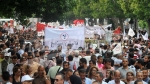 مسيرة رافضة لقانون المصالحة تجوب شارع الحبيب بورقيبة