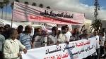 مسيرة سلمية تجوب شوارع سيدي بوزيد