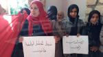 تطاوين :القطاع الثقافي في إضراب
