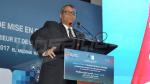 أشغال المؤتمر الوطني لتفعيل منظومة إصلاح التعليم العالي والبحث العلمي