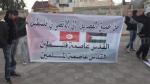 Des marches de protestations dans plusieurs régions tunisiennes, dénonçant la décision de Trump