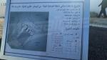 زياد العذاري يطلع على تقدّم أشغال المشاريع بولاية تطاوين