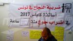 Sfax: Les admis au concours du CAPES maintiennent leur revendication