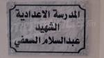Le nom du martyr Abdessalem Saâfi attribué à un collège