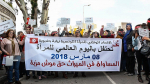 Une marche appelant à l'égalité dans l'héritage à Tunis