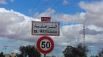 اختفى في ظروف غامضة:العثور على 'سائق اللواج' في المرسى