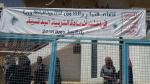 Bac sport à Tataouine: les professeurs d'éducation physique portent le brassard rouge