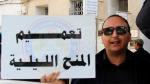 نقابات السجون والإصلاح تحتج أمام مقر وزارة العدل