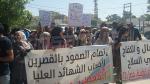 مسيرة لأصحاب الشهادات العليا المعطلين عن العمل في القصرين