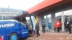 الحصة التدريبية الاولى للمنتخب في ملعب ستوريتال Storitel بموسكو