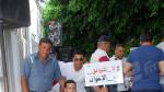 الحزب الدستوري الحر ينظّم وقفة غضب أمام مقر وزارة العدل