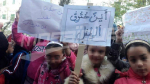 Aïn Drahem : les parents d'élèves manifestent