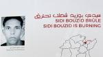 'أربعطاش غير درج' معرض يؤرخ لمراحل ثورة تونس