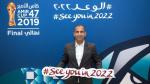Le Qatar inaugure le stade Al-Wakrah