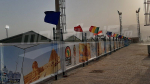 CAN 2019: des photos exclusives du stade de Suez