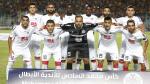 الترجي الرياضي (2 - 0) النجمة اللبناني