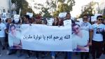 جريمة قتل آدم: مسيرة للمطالبة بكشف الحقيقة