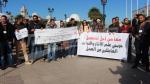 وقفة احتجاجية لتنسيقيات طلبة الدكتوراه والدكاترة الباحثين في ساحة الحكومة بالقصبة