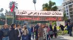 التونسيون يحتفلون بذكرى الثورة في شارع الحبيب بورقيبة