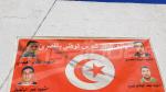 Journée de commémoration de l'opération terroriste Boulâaba à Kasserine