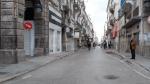 شارع الحبيب بورقيبة دقائق قبل انطلاق حظر التجول