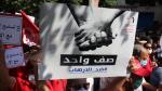 الدستوري الحر ينظم مسيرة مناهضة للإرهاب