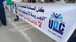 Siliana: Jour de colère en parallèle à la célébration des événements de la chevrotine