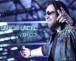 Aheb Ellil
