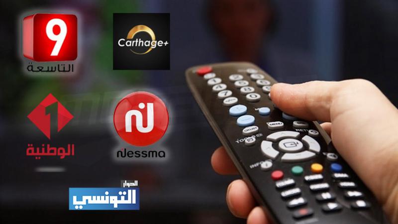 برامج القناة الوطنية الأولى في رمضان 2019